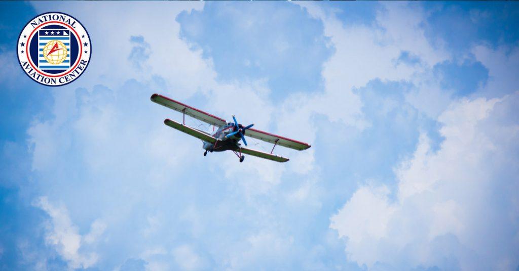 FAA form 8050-1